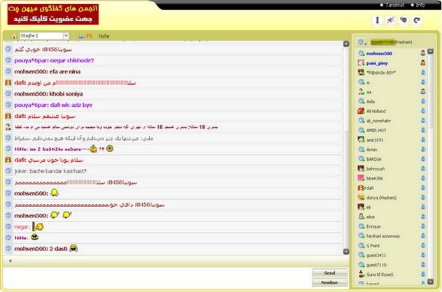 Mihan chat